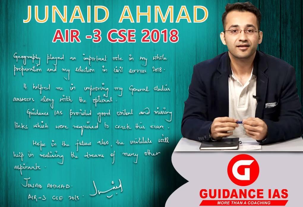 1572498813Junaid_ahmad_Testinomials.jpg